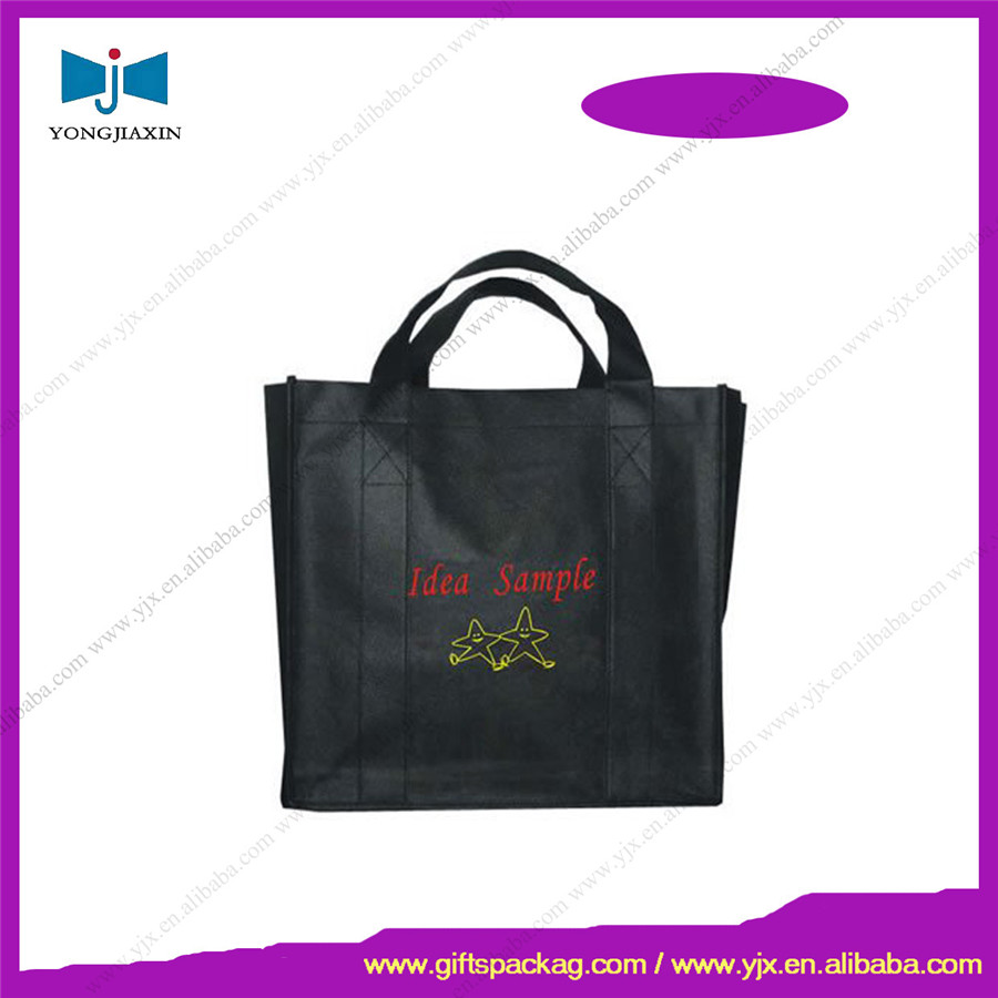non-woven bag supplier,gift packing bag,China bag,non-woven bag,shopping bag