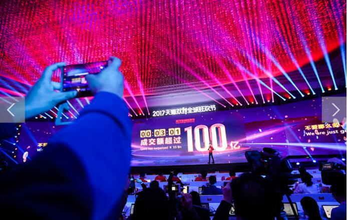 Spending climbs by 39% on this year's Singles Day