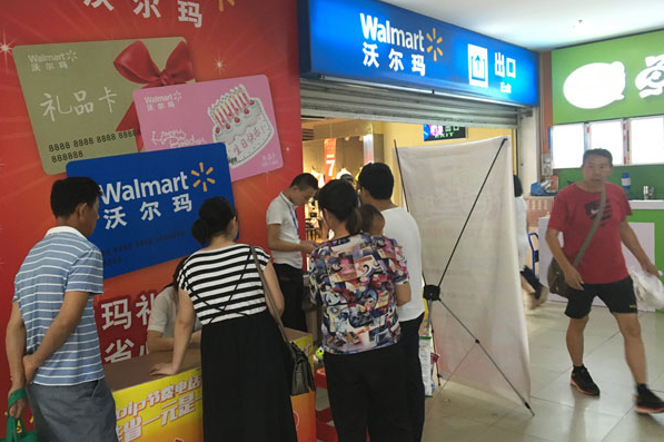 Walmart advances food safety through new Beijing initiative