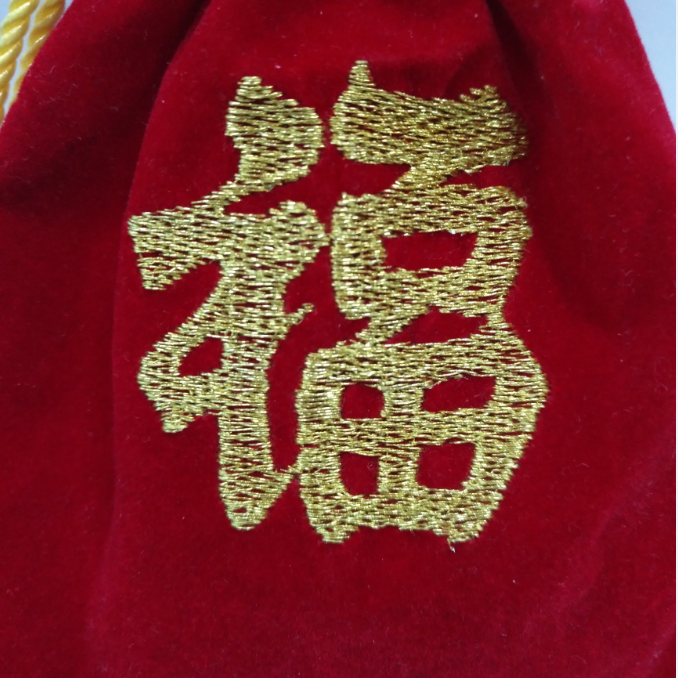 China red velvet bag for jewellery